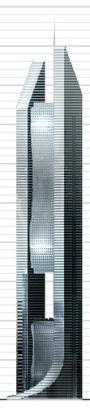torre_bicentenario_inter.jpg