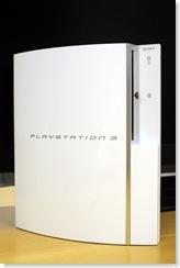 White_Playstation-3_2-thumb-450x674